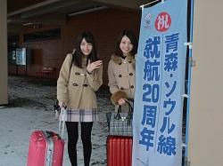 Seoultour1.jpg