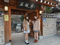 Seoultour41.jpg