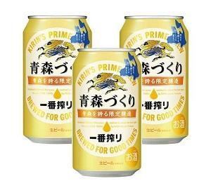 ichibanshiboriaomori.jpg
