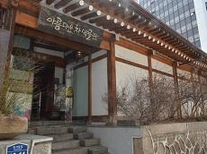 Seoultour28.jpg